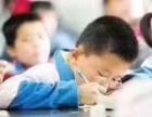 近视对孩子有哪些危害?怎么预防近视?近视了怎么办?