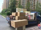 肥东场地搬迁 搬家公司24小时服务
