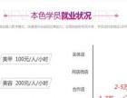 上海专业半永久培训学校有哪些哪个好?本色纹绣