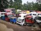 南平出售各种二手货车驾驶室