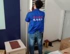 长安沙头各品牌空调冰箱的维修,移机清洗,加制冷剂