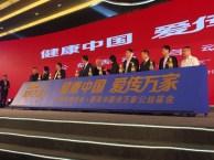 杭州提供启动道具租赁定制创意启动仪式一站式服务