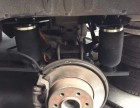 重庆维修斯宾特电控智能空气悬架/专业维修斯宾特减震