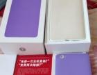 锤子坚果八核双4G1300万NFC包装全套!