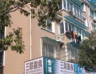 出售妙高街道龙潭小区2号安置房1号商业用房