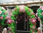 婚庆幸福气球布置