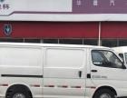 金杯箱式货车 买车免费提供货源