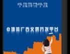 北京兴和传媒公司 墙体广告 印刷 喷绘