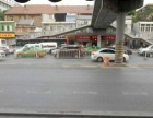 莲湖区临街黄金位置包子店低价转让——海业