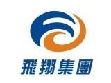 中港物流 香港进出口报关报检 国际货运代理