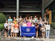 深圳中层干部MBA管理培训班,毕业获取双证