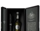 格兰菲迪威士忌 格兰菲迪威士忌加盟招商