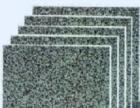 复合硅酸盐板、水泥发泡板