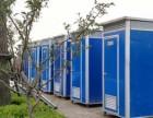 移动卫生间出租 活动卫生间出租临时厕所出租