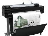 专业绘图仪打印机维修 惠普授权