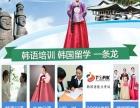 长春韩语培训班暑假班进行中 韩国留学优秀讲师