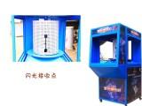 河南新乡出售真人CS娱乐设施-激光爆瓶机优惠欢迎咨询
