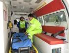 承德跨省救护车出租预约电话预约跨省救护车出租租赁救护