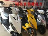 五羊本田铃木豪爵雅马哈新大洲本田电喷跑车公路赛踏板车哈雷摩托车