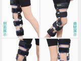 半月板下肢脱臼固定康复具可调式稳定支具膝关节骨折支架膝盖损伤