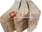 胶合木 时尚木结构建材新宠儿