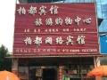 尹集镇柏都社区 商业街卖场 400平米