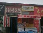 虎石台干部学院米线店出兑