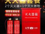 灭火器年检 天津灭火器年检 干粉灭火器年检 消防器材年检