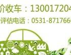 求购1-20w两厢/三厢微型车或小型车或紧凑型车或中型车或高级车