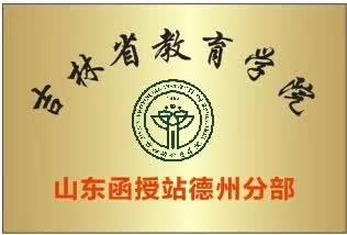南京大学自考本科1.5年毕业带学位