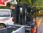 合力 H2000系列1-7吨 叉车         (销售合力叉
