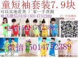 童装全网低价服装批发市场厂家直销童装T恤