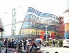 市中心核心位置交通便利客流巨大首付低零月供年收8万