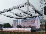 浙江绍兴市喷绘架常规尺寸有哪些欢迎随时拨打业务专线咨询