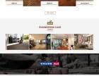 重庆网站建设 重庆做网站 重庆小程序开发 易铭网络