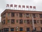 黄江镇田心村力成学校学电脑到这里来