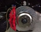 奔驰G500改装AMG刹车卡钳套装,ECFRONT