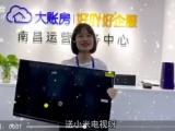 南昌高新Q3季度公司做账报税送小米电视,商标注册