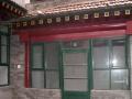 东城区 东四十一条 院中院 大自建 特适合落户口居住