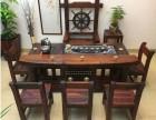 船木茶桌椅组合老船木中式茶台船木茶艺桌乌金石茶盘