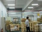 黄圃会展中心标准一楼850平米厂房(带办公室)招租