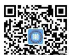 柳州特价酒店宾馆预订平台