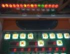 投币式游戏机