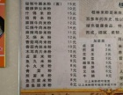 桂林米粉,龟苓膏。