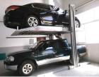 厂家直销双立柱简易升降停车设备原理