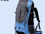 柯瑞普正品户外男女60L登山双肩包 正品大容量旅行户外包