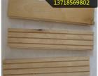 贵州体育篮球馆实木地板标准 篮球馆运动地板厂家直销