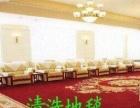 开荒清洁 地毯清洁 酒店、电影院清洁、物业保洁