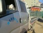 3米双排货车出租,承揽长短途货物运输