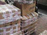 成都上門寄電瓶車 托運行李衣物回家 大件貨物退換貨物流